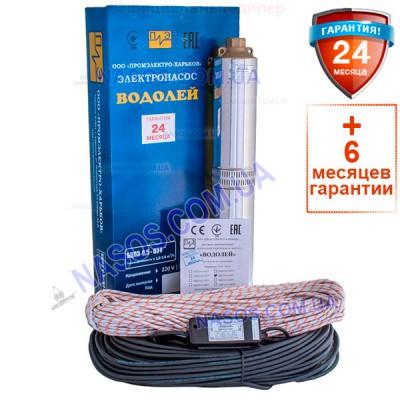 Погружной насос Водолей БЦПЭ 0,5-63У 1.8m3/h-3.6m3/h(max)