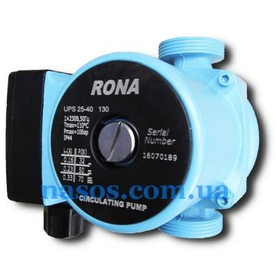 Циркуляционный насос Rona UPS 25-40 130
