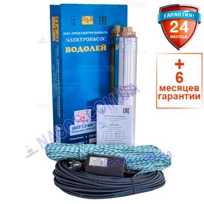 Погружной насос Водолей БЦПЭ 1,2-50У 4.3m3/h-9.4m3/h(max)