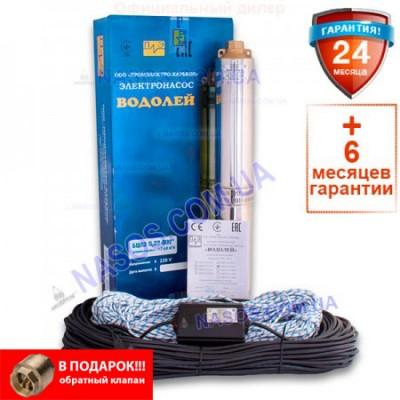 Погружной насос Водолей БЦПЭ 0,32-80У 1.2m3/h-3.0m3/h(max)