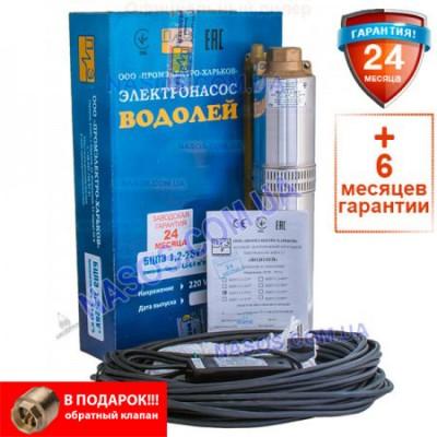 Погружной насос Водолей БЦПЭ 1,6-25У 5.8m3/h-12m3/h(max)