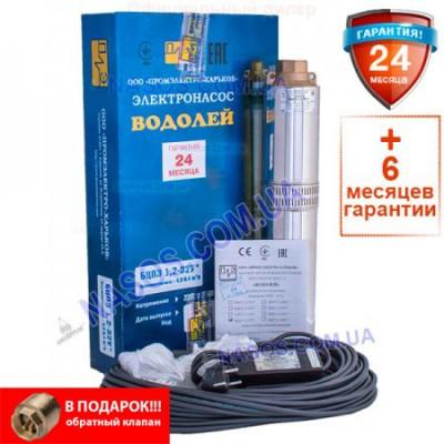 Погружной насос Водолей БЦПЭ 1,6-32У 5.8m3/h-12m3/h(max)